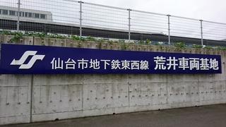 1809木俣_バスちかまつり (2).JPG