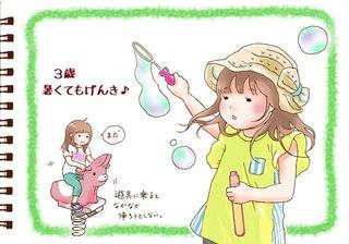 nagi3.0.jpg