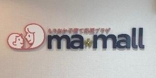 ママモール.jpg