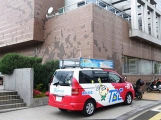 blog_ 280614TBCラジオ.jpg