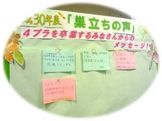 3103sudachi.jpg