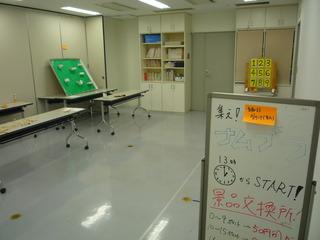 画像�B.JPG